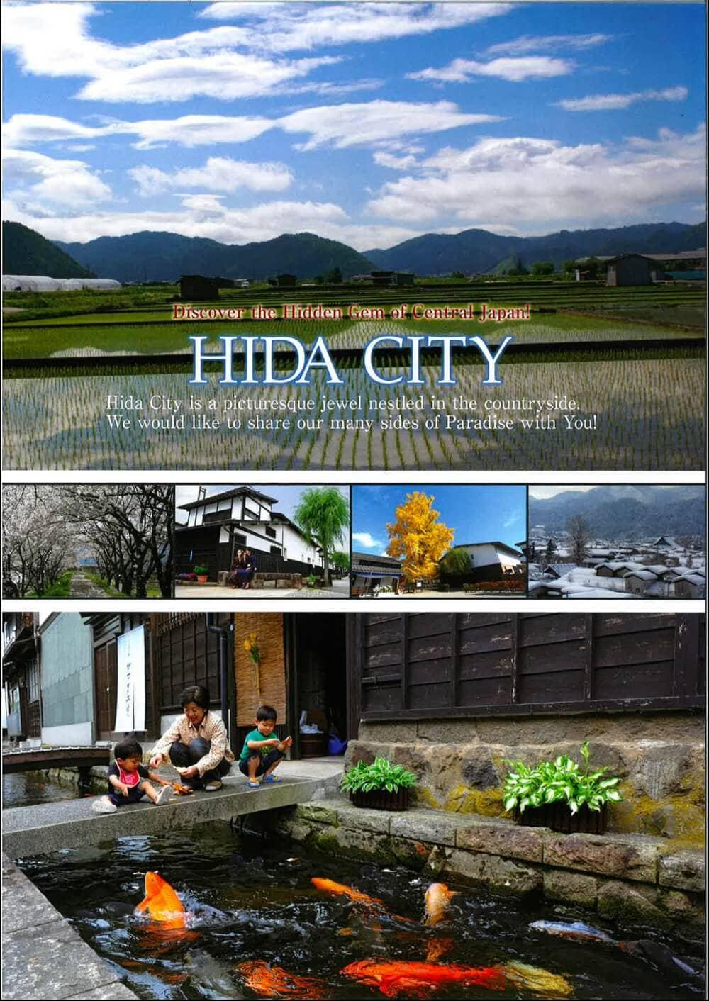 Discover-the-Hiddn-Gem-of-Central-Japan!HIDA-CITY