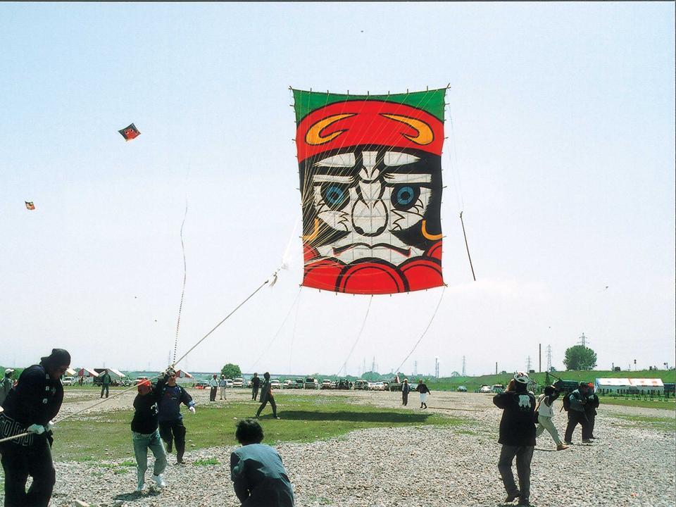 Etchu Daimon Kite Festival