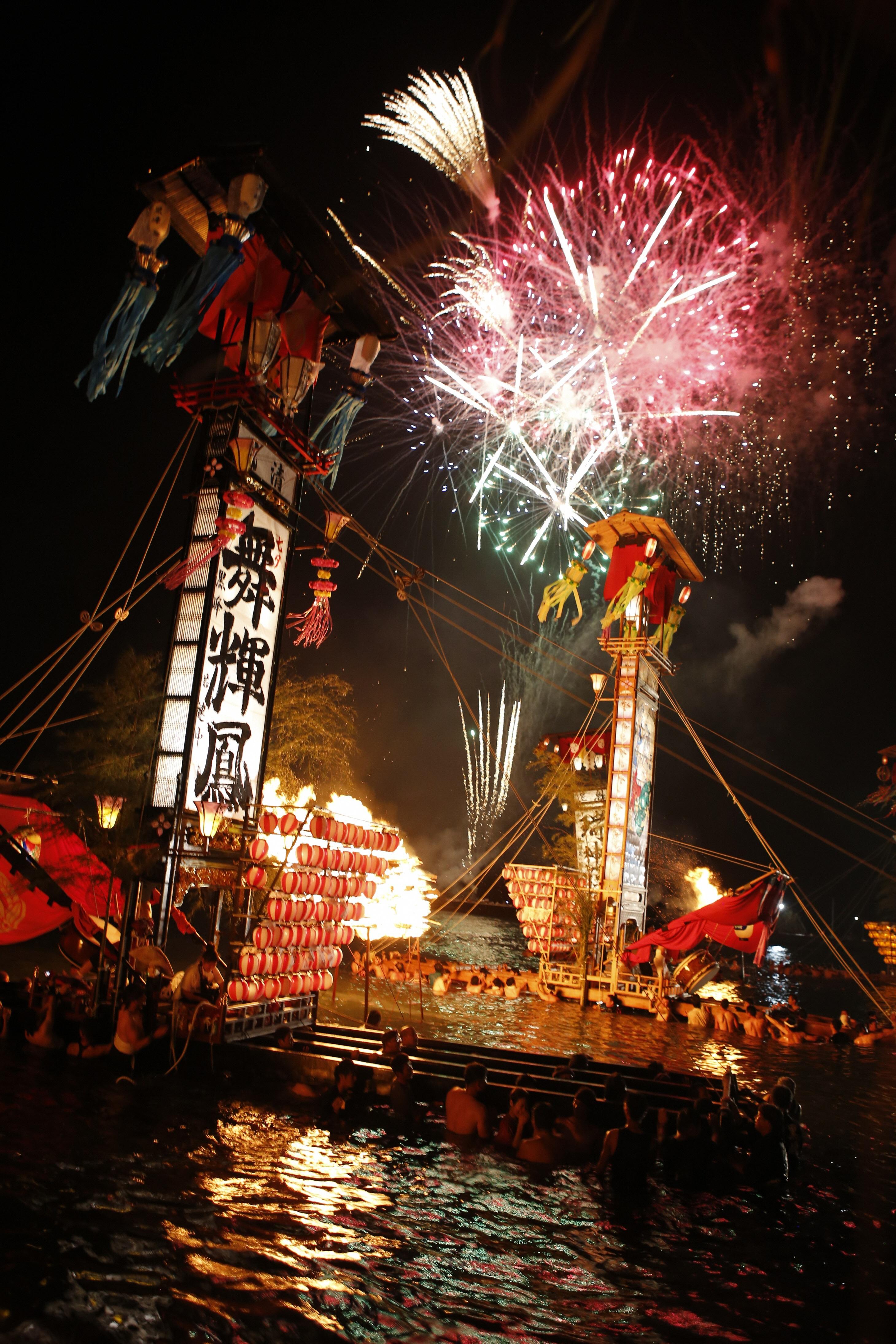 Suzu Festival