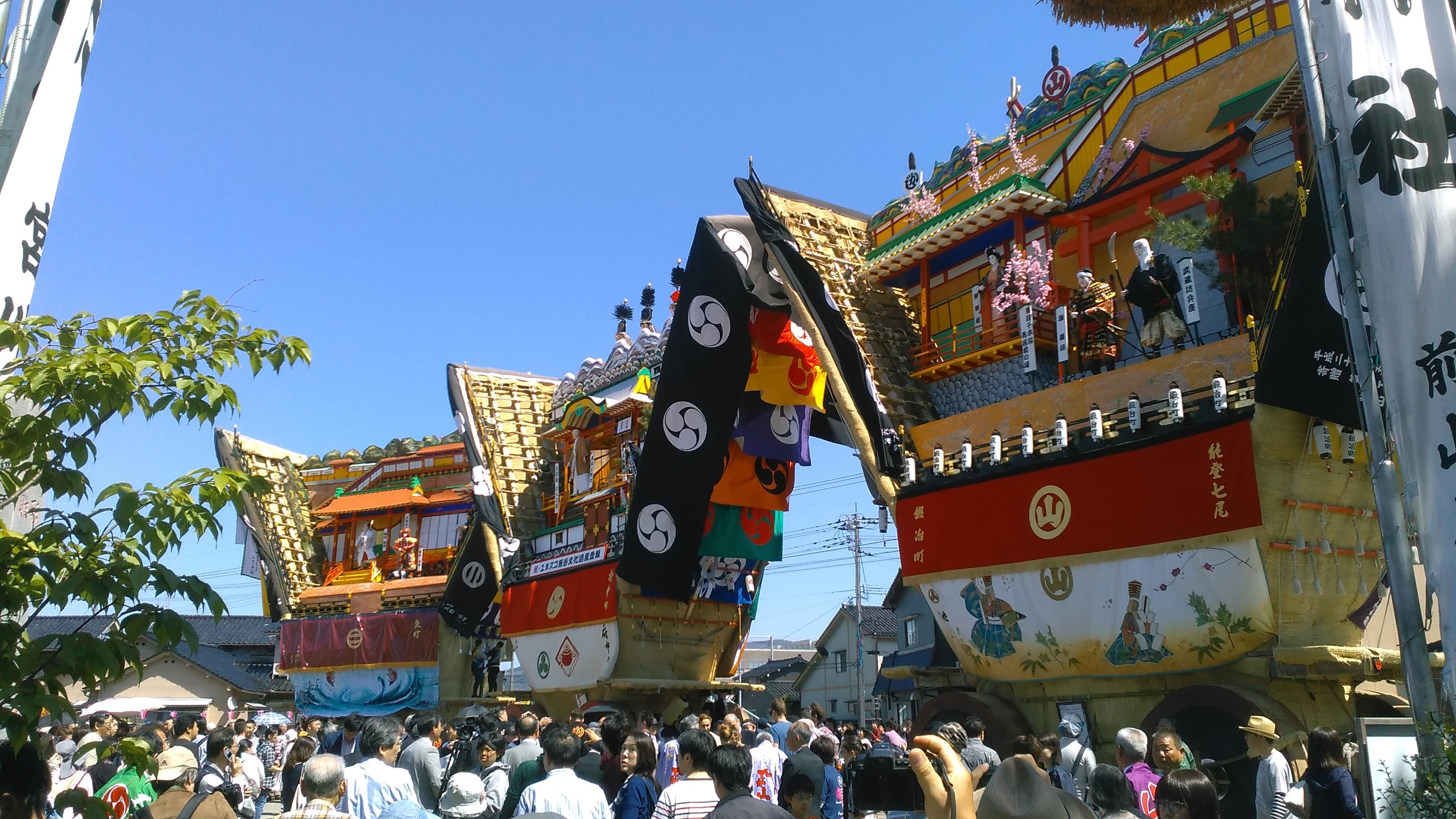 Seihaku Festival