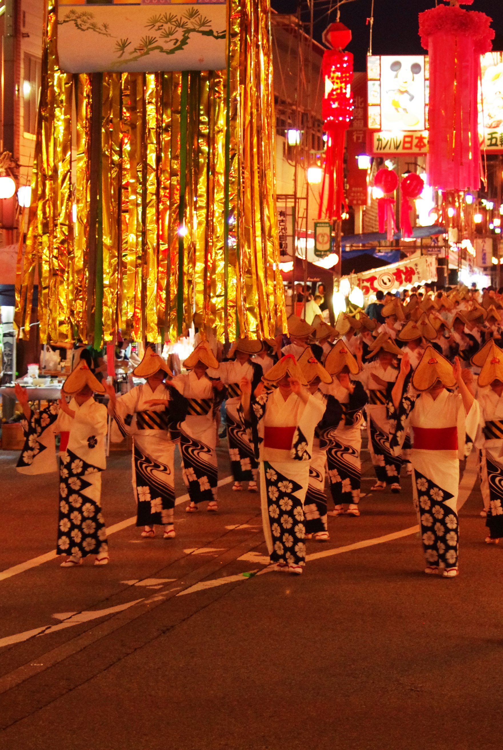 Fukumitsu Netsuokuri Tanabata Festival