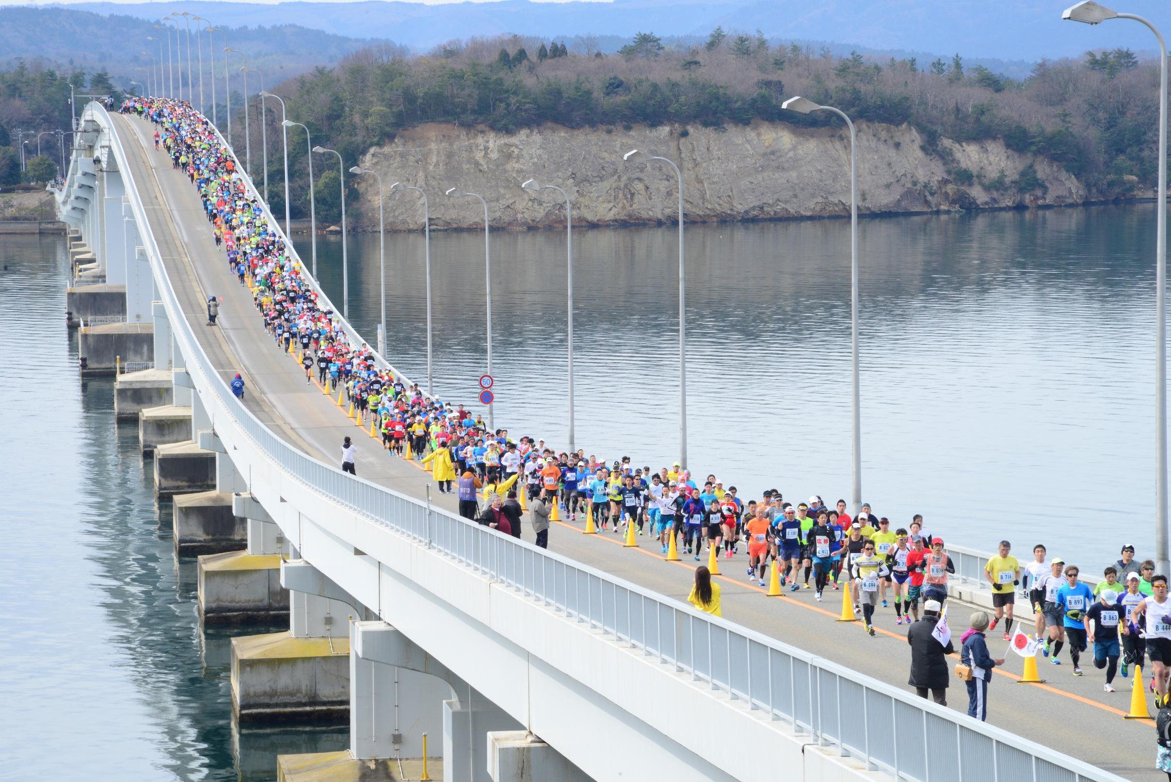 Noto Wakura Manyo no Sato Marathon